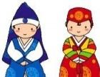 零基础学韩语,山木培训欢迎你!