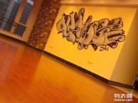 郑州女子街舞培训 街头爵士舞训练中心