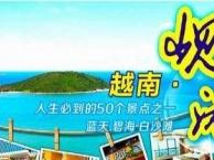 太原到越南岘港、会安古城、美溪沙滩六天自助游 较新越南岘港六日游