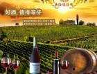 辽宁葡萄苗圃基地--种类多 批发价格2017新品种