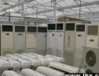 高价上门回收,冰箱冰柜,空调,洗衣机,电视机,旧电