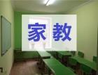 宝山家教,小学初中高中语文,数学,英语家教,上门一对一