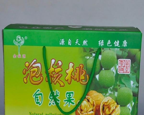 泡核桃—山老头/滇老头的自然果