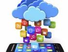 苹果安卓手机APP,商城APP专业开发