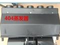 60v72v电动汽车空调 老年代步车四轮电动车电动压缩机制冷
