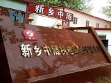 西藏自治区工字钢冷弯机厂家