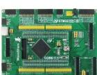 承接电子产品研发,提供技术支持