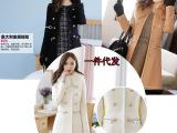 韩版秋冬新款女装修身双排扣圆毛领毛领羊毛呢子大衣风衣外套
