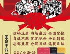 广州金付通总代理 现代金控金付通 金付通MPOS招商加盟