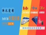 杭州cad培训机构 选择汇星教育