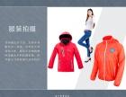 顺德大良服装衣服产品摄影拍摄淘宝天猫广告详情设计