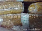 供应越南天然橡胶3L  标胶3L 越南标胶3L