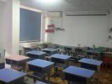 咨询惠州房屋抗震检测中心