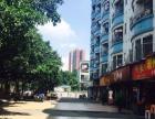 福永工业区门口 快餐店转让(个人)