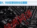 芜湖哪里有电气设计培训bim设计培训推荐就业