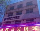 河东街二楼200平可做办公饭店旅馆
