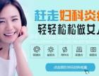 郑州妇科医院治疗念珠菌性阴道炎的注意事项有哪些