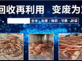 山东废钢回收,盛鑫达专业回收中心