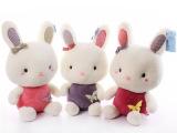 正版蓝白玩偶可爱坐姿蝴蝶咪兔小兔子公仔娃娃玩偶毛绒玩具40cm