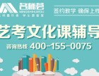 广元高考美术生文化课补习 广元高考美术生文化课补习费用?