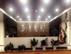 上文申江邮币卡招商/代理加盟
