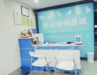 武汉光谷靠谱有爱且专业的宠物医院