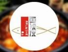 特色餐饮加盟 鱼侦炭加盟条件是什么