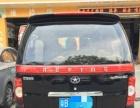 江淮瑞风祥和2011款 2.0 手动 汽油 长轴政采版 13年瑞
