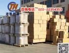 广州越秀区物流公司至浙江全境物流专线