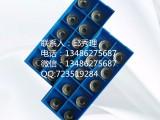 台州钢件数控刀片定做厂家 满足客户独特需求