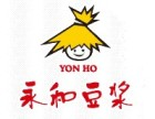 永和豆浆加盟热线传统中式快餐店
