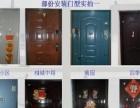 卲公庄街开锁公司,专业开锁修锁换锁,24小时服务。
