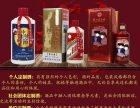 龙酱天香酒业酱香酒的7大文化
