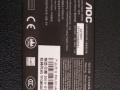 A0C显示器27寸