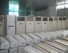 泸州二手空调回收