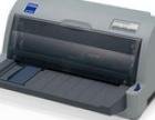 昌平EPSON打印机维修17年