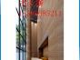 廊坊4D木纹铝单板生产厂家