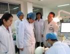 云南临床技艺高登科专升预科培训