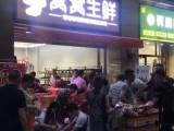 自己开店好难 加盟个生鲜超市 比做其他生意强