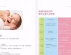 【禧月福】产后妈妈的不二选择!淄博第一家4A级景区