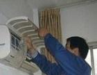 萧山美的空调维修