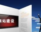 400电话办理手机集团彩铃 网站建设 商标注册