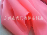长期大量现货供应120D雪纺服装布料(面料)