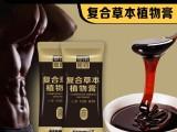 复合草本植物膏 男士人参玛咖口服膏滋饮品OEM贴牌代加工生产