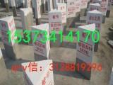 水泥燃气警示桩价格-混凝土供水管道标志桩工厂-热力警示牌