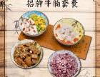 四川北路商圈团餐订购(東周的味道)套餐 炒菜等