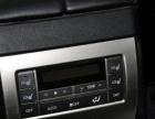 雷克萨斯 GX 2010款 4.6 手自一体 高配您身边的二手车