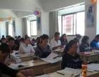 泽为2017注册会计师培训班开课中!