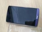 便宜出部港版LG   G3