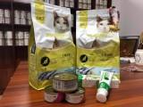 厂家直销优津猫粮 海洋口味溶菌酶 促生长适口性佳